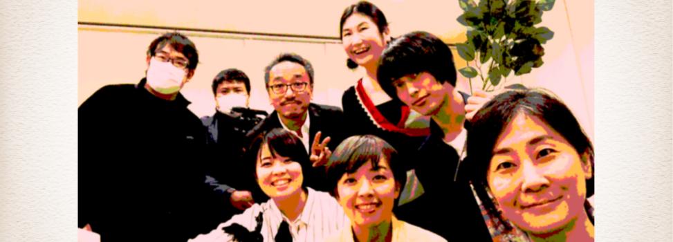 KAIKAからのお知らせ(2020年11月)